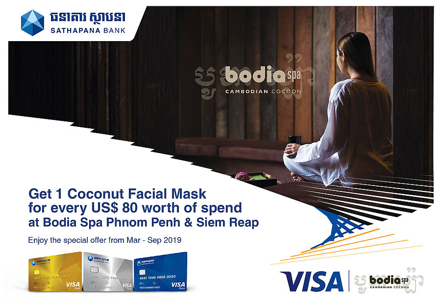Bodia Spa | SATHAPANA Bank Plc